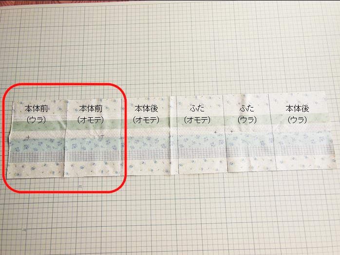 マジックテープ