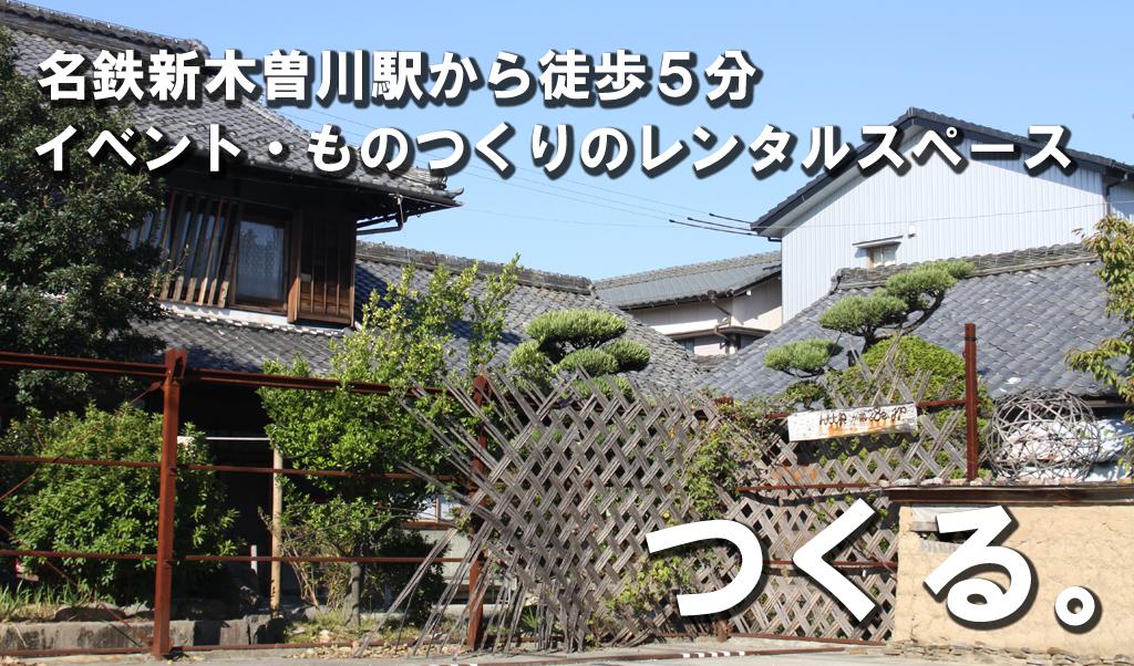 201610kisogawa3