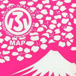 【ハンドメイドイベント静岡】2016年11月26日(土)27日(日)10:00〜16:00頃[富士中央公園 ]ふじのくにアートクラフトフェア2016\