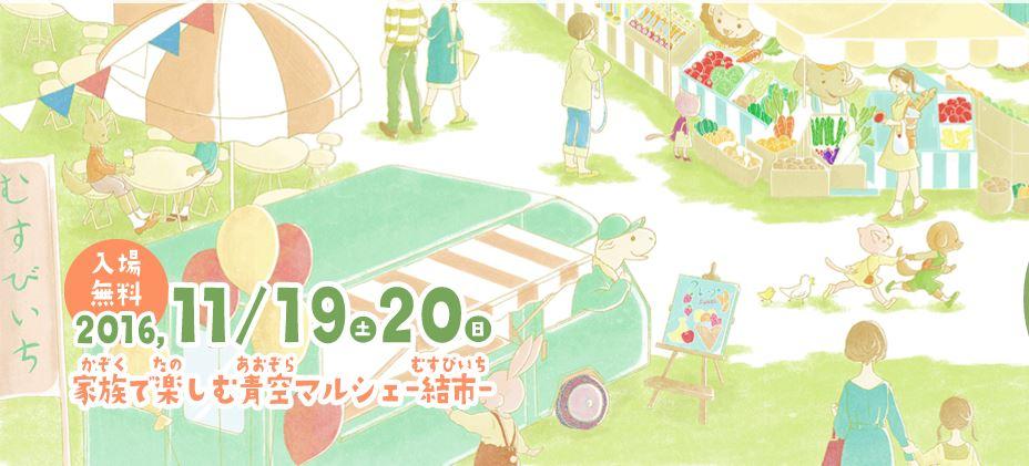 201611kawasaki02