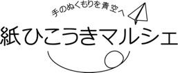201612152_2
