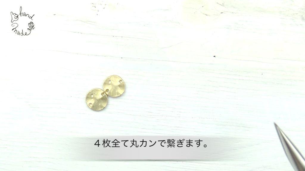 matgold0116_2