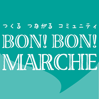 【ハンドメイドイベント大阪】2017年3月12日(日)[河内長野商店街] BON! BON! MARCHE\