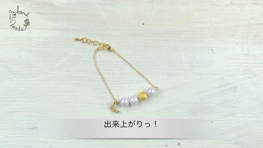 crystalpearl11