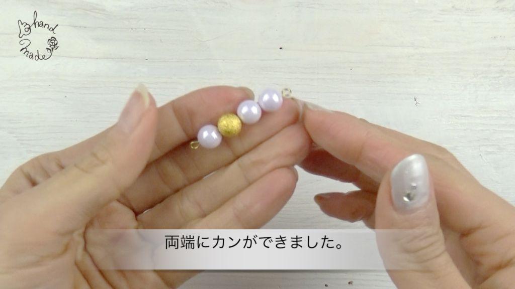 crystalpearl5