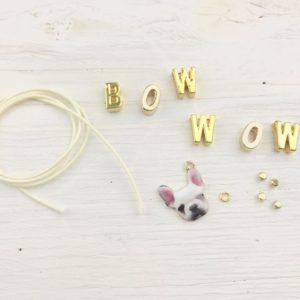【ハンドメイド無料レシピ】BOWWOW!!アルファベットチャームでパグのブレスレット★作り方・ポイント・必要なもの\