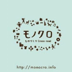 【ハンドメイドイベント京都】2017年9月23日24日(土・日) [下鴨神社糺の森]森の手づくり市