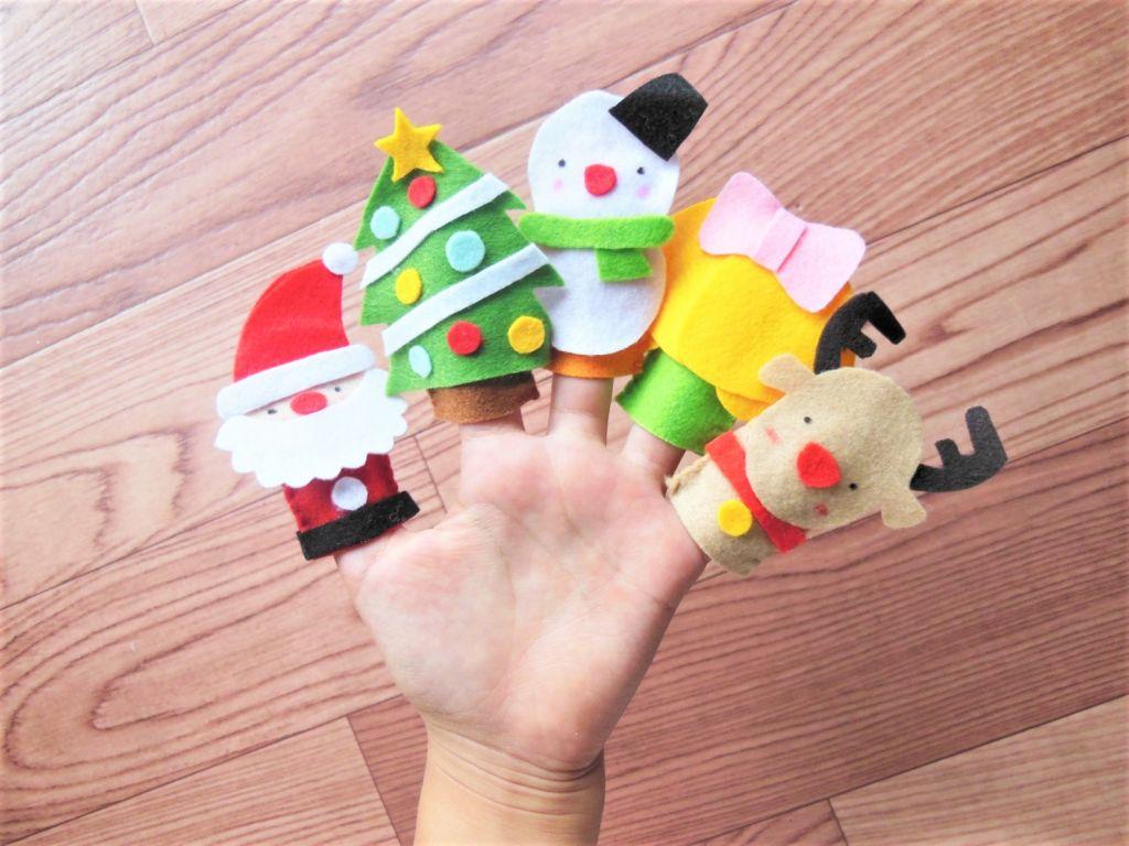 小さいお子さまがいるご家庭でしたら、一度はあるかもしれませんね。 指人形で遊んだことがある人も、指人形で遊んだことがない人も、指人形を作ってみませんか?