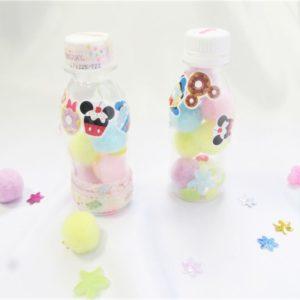 ガラガラを作ろう!5分で完成★ペットボトルで赤ちゃんおもちゃの作り方【ハンドメイド無料レシピ】 ガラガラ 手作り\