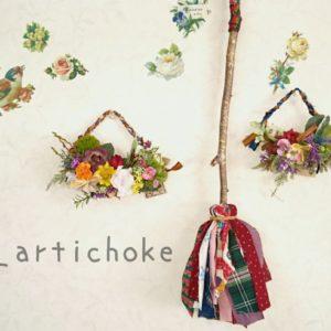 【素敵な作家さんシリーズ】artichokeさん★ノスタルジックで可愛いものをコンセプトに作品作りをしています!