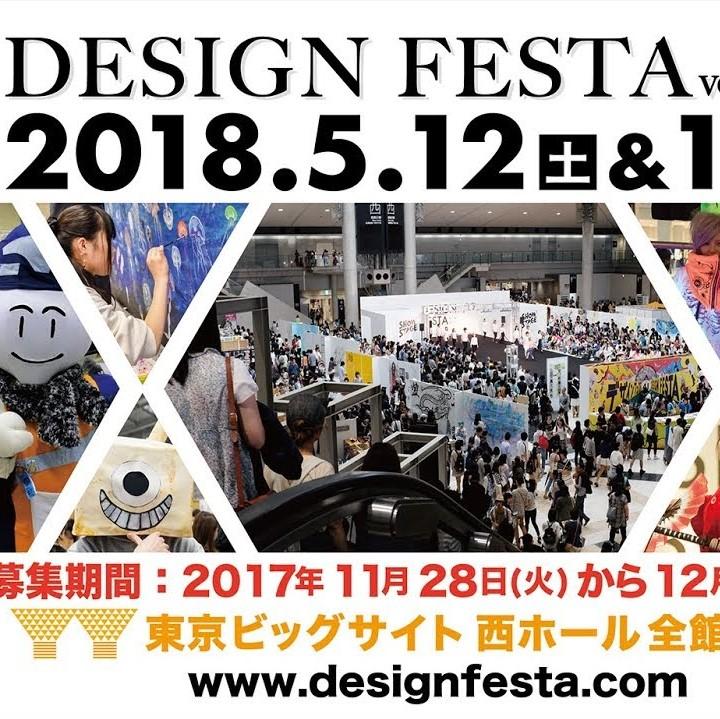 イベントカレンダー 東京都