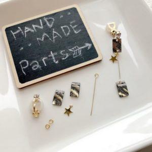 【ハンドメイド無料レシピ】モザイクチャームで揺れる星空のイヤリングの作り方・必要なもの