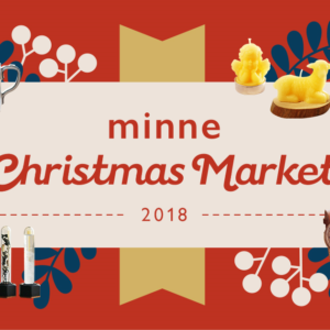 【ハンドメイドイベント 東京】2018年11月26日(月)~12月25日(火)[SHIBUYA TSUTAYA]minne Christmas Market\