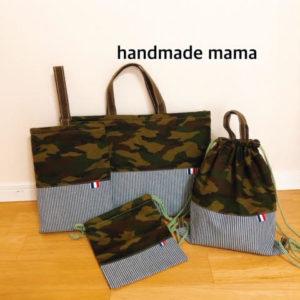 【素敵な作家さんシリーズ】手芸作家  handmade mamaさん☆「手作りの温かさを様々な形で表現していきたい。」